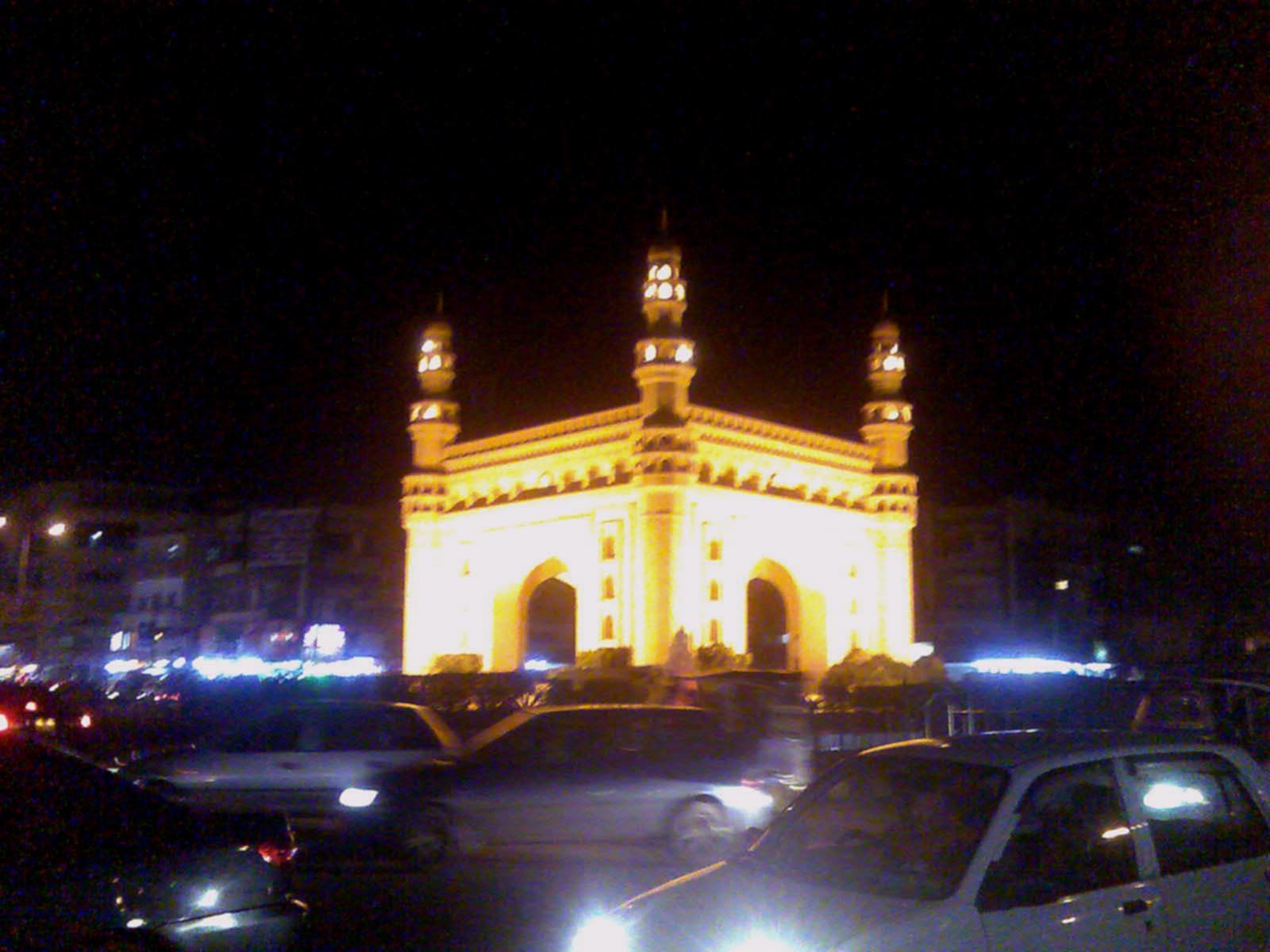 Karachi city centre picture karachi city centre photo for Home wallpaper karachi