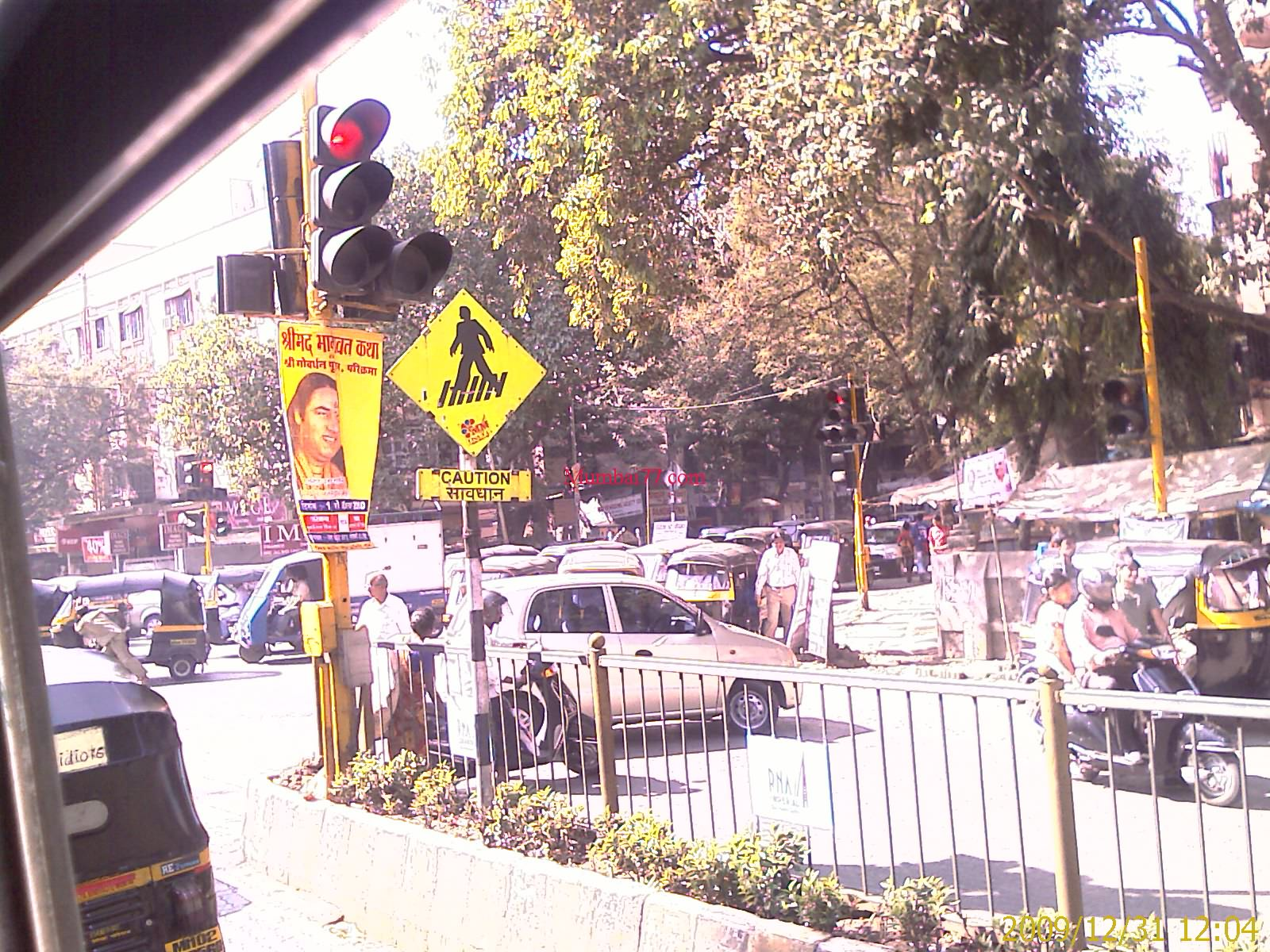 Traffic Signal Mumbai