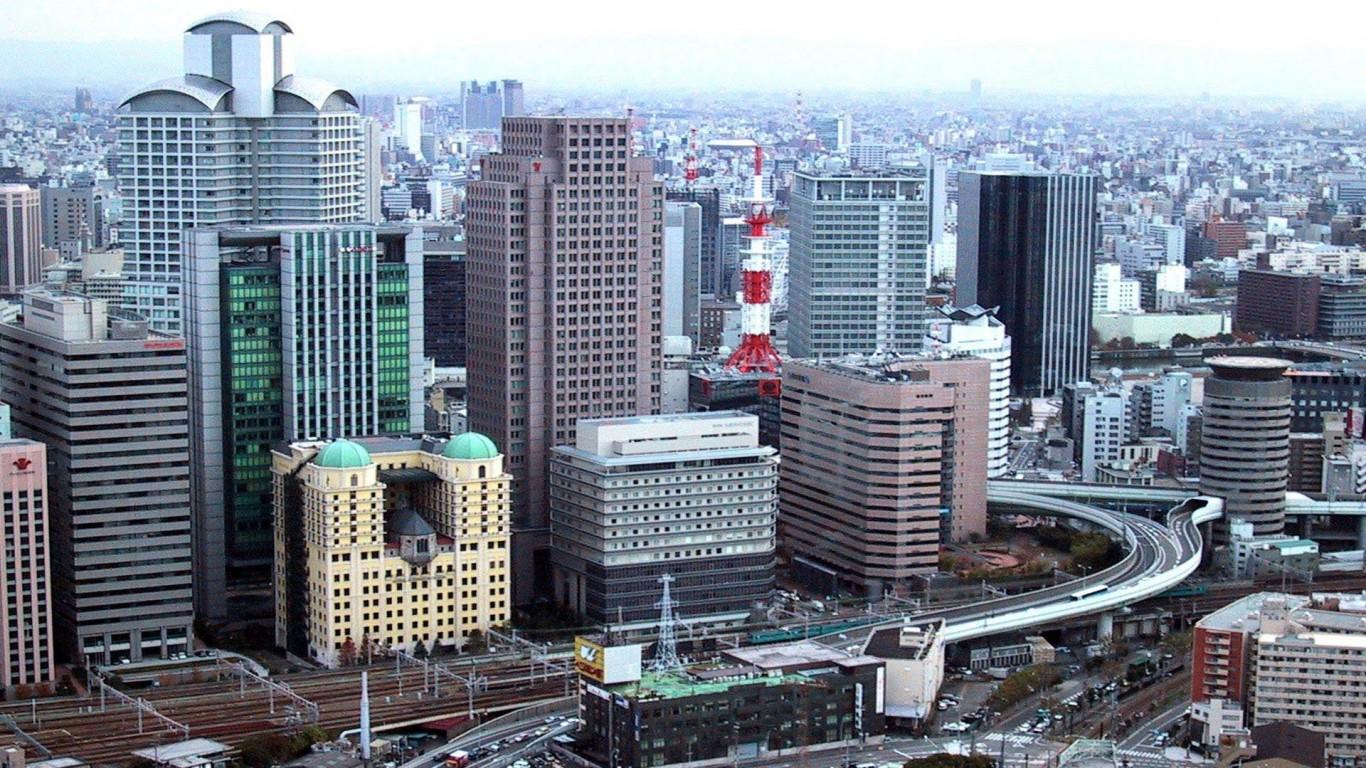 Osaka dating site